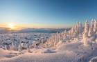 Iso-Syöte on Suomen eteläisin tunturi