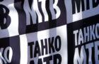 Suomen suurin maastopyöräilytapahtuma Tahko MTB uusiin käsiin